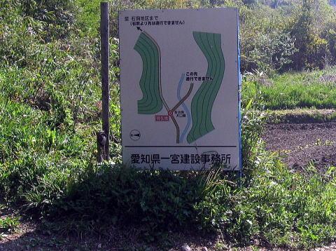 ... 県道・愛知県道16号多治見犬山